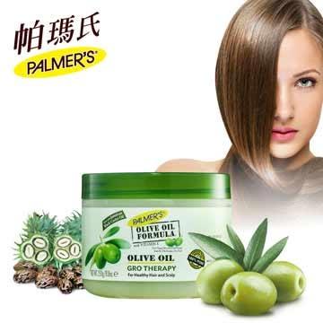 Palmers帕瑪氏天然橄欖菁華髮根強健護髮膜(免沖洗)250g(強健髮根 養護頭皮 修復髮質 染燙受損適用)