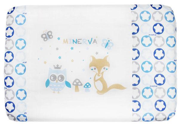 Minerva米諾娃 | 【魔法星紗布系列】Q棉平枕(附雙枕套)