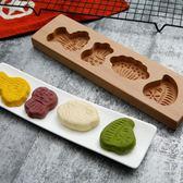 月餅模具木質冰皮月餅模具綠豆糕點面食點心南瓜餅年糕饅頭模具   可然精品鞋櫃