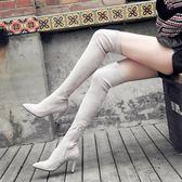 長靴 細跟高跟長筒性感尖頭膝上靴大碼高筒顯瘦腿彈力過膝長靴 巴黎春天