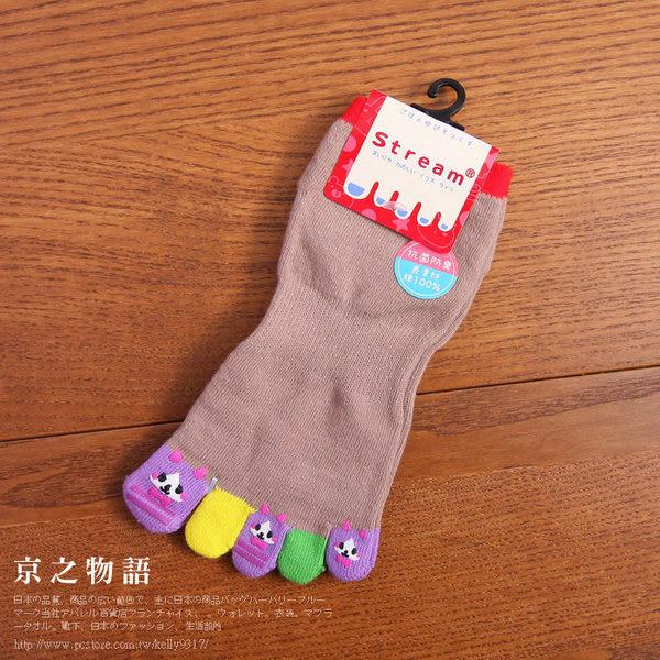 【京之物語】Stream可愛小貓咪女性五趾短襪-米色