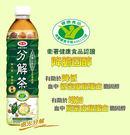 愛之味油切分解茶600g/6瓶【合迷雅好物超級商城】