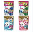 日本 P&G 第三代 3D洗衣凝膠球(補...