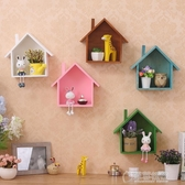 牆上置物架 簡約客廳家庭牆壁裝飾臥室實木 玄關置物架隔板草莓妞妞
