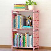書架 加高簡易3層2格學生書架多層書櫥組裝儲物架收納置物架鋼管無紡布【韓國時尚週】