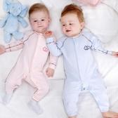 嬰兒連身衣春裝新生嬰兒兒衣服3-6個月【奇趣小屋】