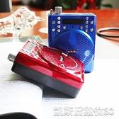 便攜插卡音箱教師導遊教學促銷擴音器迷你音響老人收音機唱戲機TWTBCL8 【快速出貨】