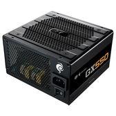 【台中平價鋪】CoolerMaster GX550 電競版 銅牌80+ 電源供應器 / 5年保固 (RS650-ACAA