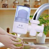 濾水器 凈恩JN-16 水龍頭凈水器自來水過濾器家用廚房凈水機前置濾水器【韓國時尚週】