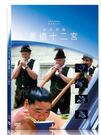 新動國際【33-生活通識-黃道十二宮  】BBC-General Sciences-Zodiac-DVD