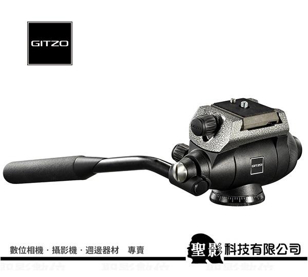【聖影數位】法國 GITZO G2180 1號雙向油壓雲台 【公司貨】