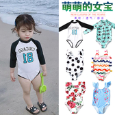 儿童泳衣 女孩连体长袖防晒速干女童可爱游泳衣韩国小公主INS泳装