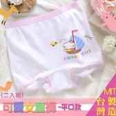 女童褲二枚組 (平口款) 台灣製 no.3136-席艾妮shianey
