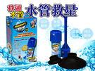 【DE057】Plumber's Hero原裝正品 秒通水管神器 通渠器 水管堵塞 馬桶堵塞 通水管 通馬桶