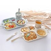 【中秋好康下殺】兒童餐盤帶水杯小麥秸稈兒童餐盤組合6件套裝分格學生早餐碟家用分隔餐具