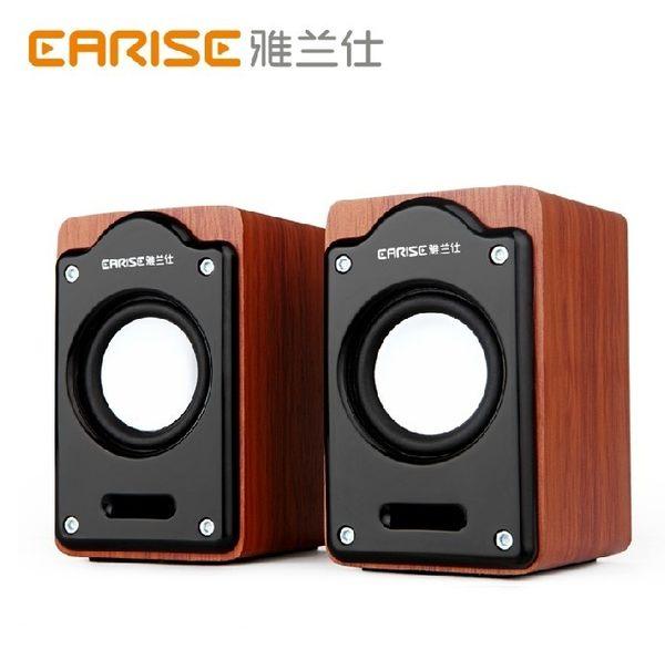 EARISE/雅蘭仕691全木質台式筆記本電腦小音箱usb低音炮手機音響