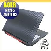 【Ezstick】ACER AN517-52 Carbon黑色立體紋機身貼 (含上蓋貼、鍵盤週圍貼) DIY包膜