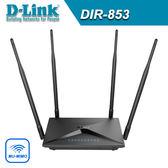 【免運費】D-Link 友訊 DIR-853 AC1300 MU-MIMO 雙頻 Gigabit 無線路由器