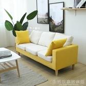 布藝沙發北歐三人雙人小戶型沙發臥室陽台小客廳小型休閒小沙發YDL