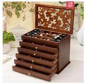 歐式實木質首飾盒化妝盒首飾收納盒飾品盒公主手飾收納盒結婚禮物