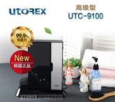 韓國原裝進口牙刷消毒器UTOREX牙刷架殺菌消毒盒 潮男街