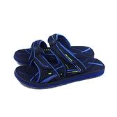 G.P (GOLD PIGEON) 阿亮代言 拖鞋 防水 藍色 男鞋 G1535M-20 no476