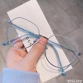 眼鏡韓版復古全框拼色平光鏡女網紅文藝素顏眼鏡框學生防藍光眼鏡男 衣間