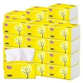 全館83折30包抽紙整箱家庭裝嬰兒紙巾家用衛生面巾紙抽餐巾紙