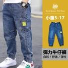 小男童彈力牛仔褲 5-17碼 [5176...