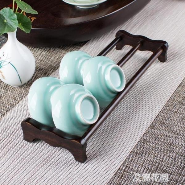 放茶杯的置物架子黑檀實木茶杯架家用晾杯架茶杯墊杯托茶道茶具架『艾麗花園』