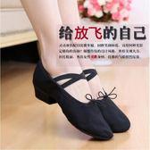 芭蕾舞鞋黑色成人肚皮舞鞋子軟底帆布跳舞鞋民族舞蹈鞋女練功鞋紅
