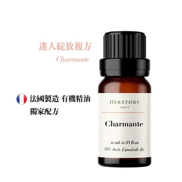 【南紡購物中心】【HERSTORY】迷人魅力複方精油 Charmante Essential Oil - 10ml