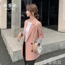 外套 休閒西裝外套女韓版 英倫風春季時尚百搭氣質西服洋氣上衣