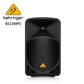 BEHRINGER B115MP3 主動式喇叭 (15英寸PA揚聲器系統 帶有MP3播放器)