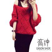 EASON SHOP(GU9306)休閒套裝純色無袖吊帶背心連身裙洋裝長裙菱形花紋鏤空毛衣針織衫女上衣服修身