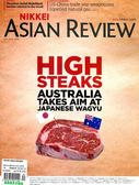 NIKKEI ASIAN REVIEW 1015-1021/2018 第248期