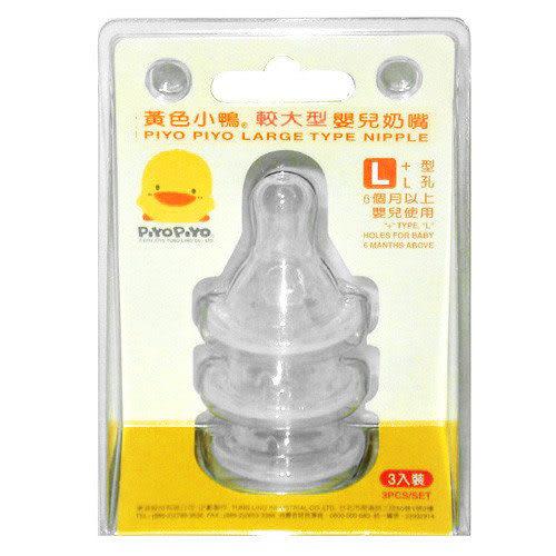 【奇買親子購物網】黃色小鴨較大型奶嘴M/L/XL(3入)