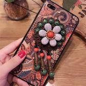 [24H 現貨快出] 民族風圖騰寶石iPhone7代手機殼三代中國亞克力蘋果6代保護套