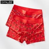 2條本命年內褲男紅色鼠年男士婚圣誕禮物中腰性感無痕四角平角褲