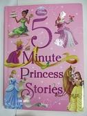 【書寶二手書T8/少年童書_DXO】5-Minute Princess Stories_Disney Press (COR)