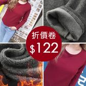 魔法e裳《厚磅重絨毛保暖衣》彈性修身顯瘦*歐妮最愛*外穿內搭發熱保暖衣-T204