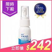 Vigill 婦潔 高效舒淨防護噴霧35ml(隨身瓶)【小三美日】$269