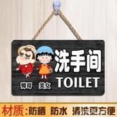 指示牌-廁所牌子創意提示牌掛牌衛生間標志牌標識牌洗手間個性搞笑標語牌 花間公主