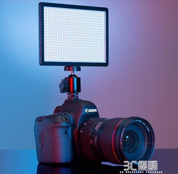 斯丹德led補光燈攝影燈人像燈光常亮燈柔光燈照相小型婚慶便攜手持拍照燈影室 3CHM
