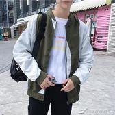 秋季新款帥氣夾克男士寬鬆bf原宿風棒球服潮韓版學生潮流休閒外套 樂芙美鞋