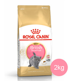 【寵物王國】法國皇家-BSK38英國短毛幼貓專用飼料2kg