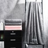 黑五好物節 浴巾成人比純棉柔軟吸水加大號韓版不掉毛網紅個性女情侶大浴巾 艾尚旗艦店