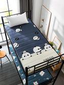 學生床墊宿舍0.9m單人褥子1.0床折疊墊被1.2米床褥寢室打地鋪睡墊【快速出貨】
