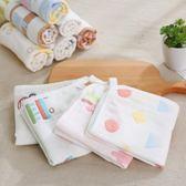 嬰兒6層紗布手帕毛巾洗澡巾喂奶巾口水巾小方巾新生 莎瓦迪卡
