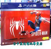 【PS4主機】☆ PS4 Pro 漫威蜘蛛人 特仕主機同梱組 紅色主機 ☆【台灣公司貨】台中星光電玩